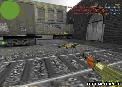 Чит Ultimate Bunnyhop 2010 для Counter Strike 1.6