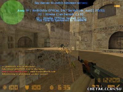 чит GarenaWorld WallHack v2.0 для CS 1.6
